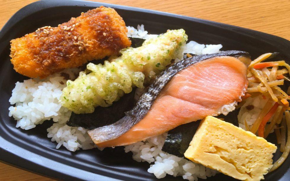 お弁当 のり 鮭 おいしそう のり弁 ほっかほっか亭