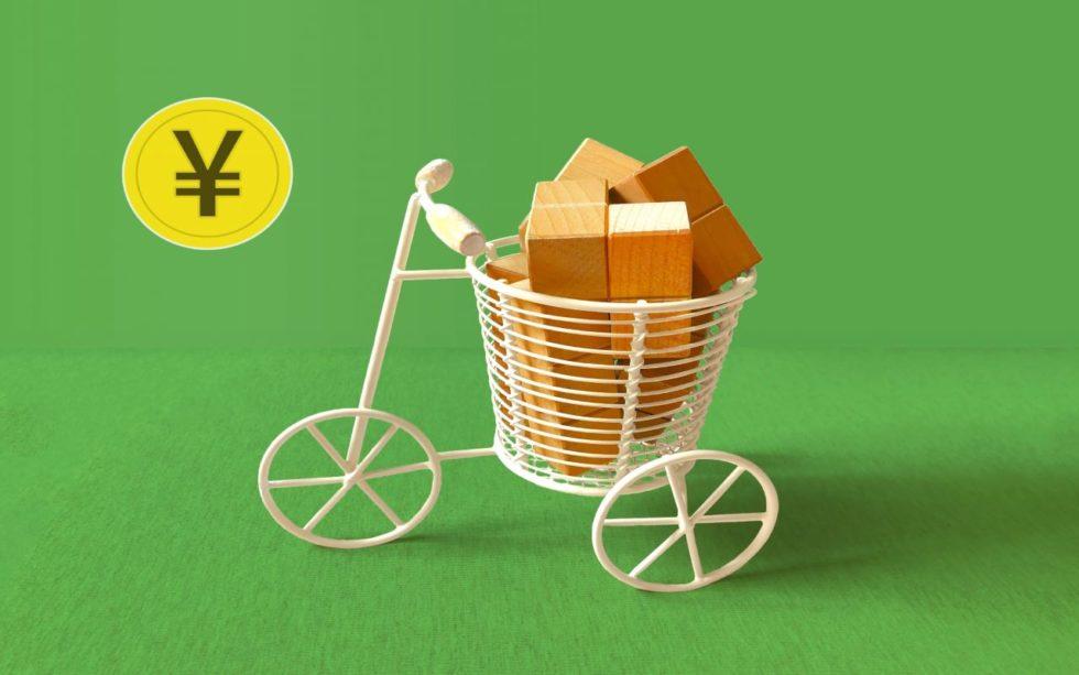 宅配 自転車 荷物